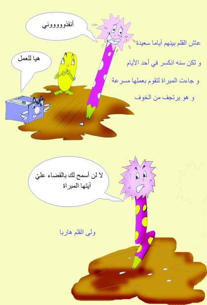 الصفحة الثانيةنسخ